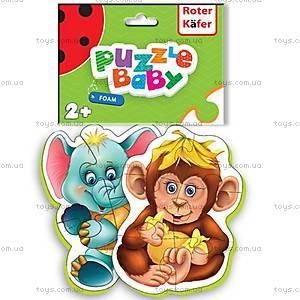 Детские-пазлы Monkey-Elephant, RK1101-03