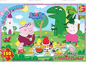 Детские пазлы «Свинка Пеппа», 150 элементов, PPB017