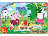 Детские пазлы «Свинка Пеппа», 150 элементов, PPB017, фото
