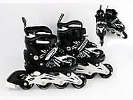 Детские ролики 31-34 размер, черные, JP-L 902  466-11 S ЧЕРН