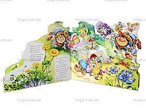 Детские стихи «Муха-Цокотуха», М16351РМ334006Р, игрушки