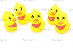 Детские игрушки уточки для ванной, 3645