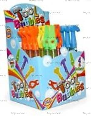 Мыльные пузыри для детей «Инструменты», SV1285