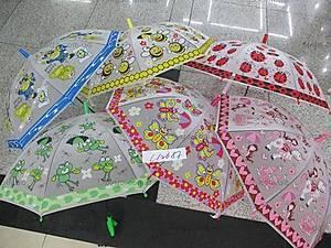 Детские зонтики от дождя для детей, C12687
