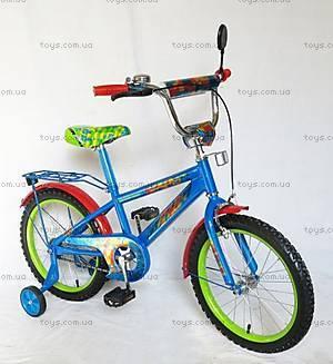 Детский 2-х колесный велосипед, 20 дюймов, 152018