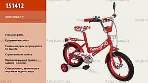 Детский 2-х колесный велосипед «Super Bike» с багажником, 151412