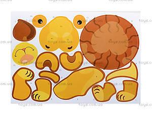 Детский альбом «Рисунки с наклеек. Животные», Л223008Р, купить