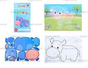 Детский альбом «Рисунки с наклеек. Животные», Л223008Р