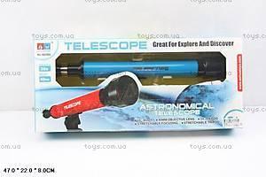 Детский астрономический телескоп, 6608A, купить
