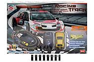 Детский автотрек с подсветкой Racing, F3022, отзывы