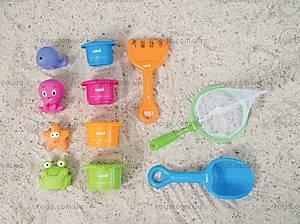 Детский бассейн LUDI «Пляж», 2202, купить