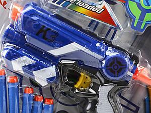 Детский бластер с поролоновыми пулями, JL3690A, цена