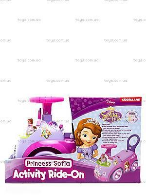 Детский чудомобиль «Принцесса София», 050880, отзывы