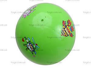 Детский цветной мяч с рисунком, 6023, купить
