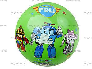 Детский цветной мяч с рисунком, 6023, цена
