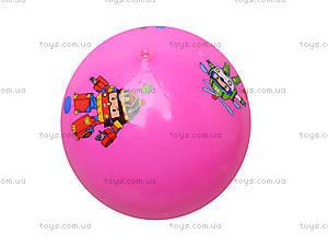Детский цветной мяч с рисунком, 6023, детский