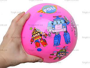 Детский цветной мяч с рисунком, 6023, Украина