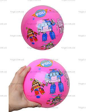 Детский цветной мяч с рисунком, 6023