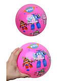 Детский цветной мяч с рисунком, 6023, фото