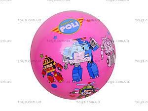 Детский цветной мяч с рисунком, 6023, доставка