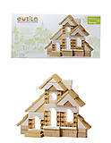 Детский деревянный конструктор «Домик», 11544, фото
