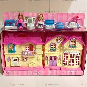 Детский домик с мебелью, 806