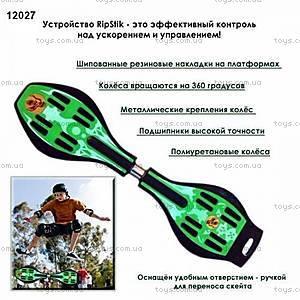 Детский двухколесный скейт «Рипстик», 12027