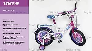 Детский двухколесный велосипед, 151615-W