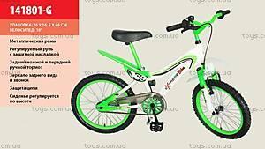 Детский двухколесный велосипед «Extreme bike», бело-зеленый, 141801-G