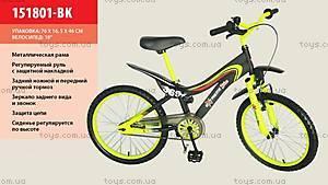Детский двухколесный велосипед «Extreme bike», желто-черный, 151801-BK