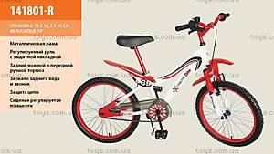 Детский двухколесный велосипед «Extreme bike», красно-белый, 141801-R