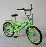Детский двухколесный велосипед Mercedes Benz 20 дюймов, 172036