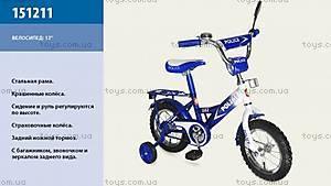 Детский двухколесный велосипед «Police», 151211