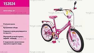 Детский двухколесный велосипед, розовый, 152024