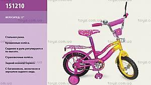 Детский двухколесный велосипед с ручным тормозом, 151210