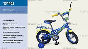 Детский двухколесный велосипед со стальной рамой, 151403