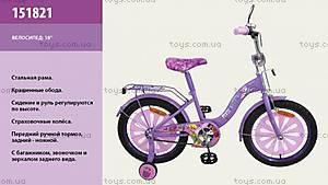 Детский двухколесный велосипед со стальной рамой, фиолетовый, 151821