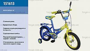 Детский двухколесный велосипед со стальной рамой, сине-желтый, 151613