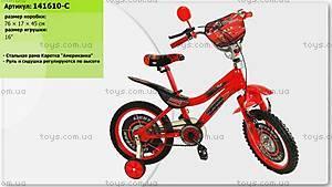 Детский двухколесный велосипед со стальной рамой «Тачки», 141610-C