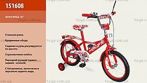 Детский двухколесный велосипед со стальной рамой «Украина», 16 дюймов, 151608