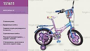Детский двухколесный велосипед «Spring», 151611