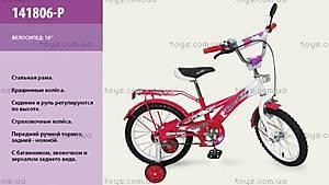 Детский двухколесный велосипед «Super Bike», красно-белый, 141806-P