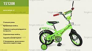 Детский двухколесный велосипед «Super Bike» с багажником, 151208