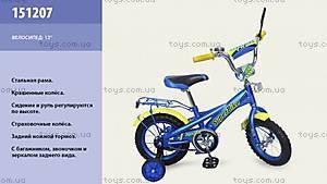 Детский двухколесный велосипед «Super Bike» со страховочными колесами, 151207
