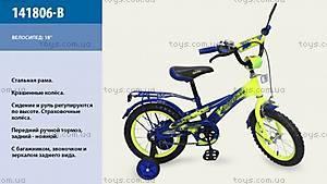 Детский двухколесный велосипед «Super Bike», сине-желтый, 141806-B