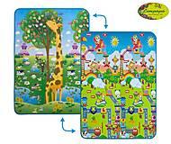 Детский двухсторонний коврик «Большая жирафа и Веселье животных», LP008-120, отзывы