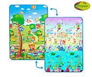 Детский двухсторонний коврик «Сафари-пикник и Подводный мир» 120х180 см, LP010-120, фото