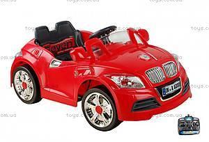 Детский электромобиль BMW Z4 с радиоуправлением, U-016