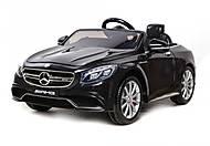 Детский электромобиль Mercedes S63 AMG BLACK на р/у, HL169(T-799)B, фото