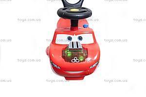 Детский электромобиль «Молния Маккуин: два в одном», 053868, магазин игрушек